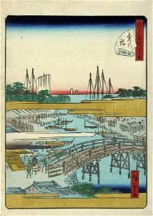 Utagawa HIROSHIGE II: Kanasugi Bridge