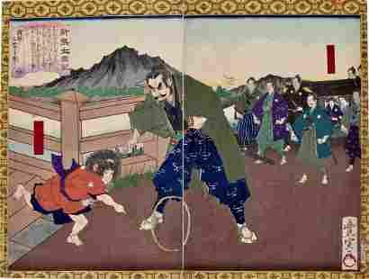 Toyonobu: Okazaki no royu