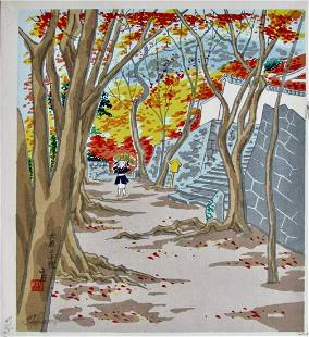 Tokuriki: Ohara Sanzen-in in Autumn