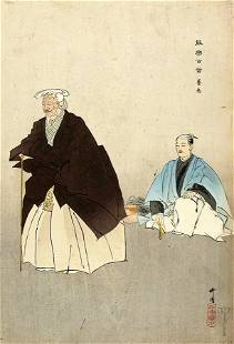 Tsukioka KOGYO: The Noh play 'Yoro'