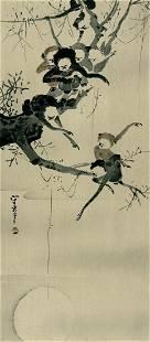 MORIKAGE, Kusumi: Monkeys in a Tree at full moon