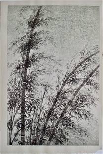 Kotozuka: Bamboo Forest