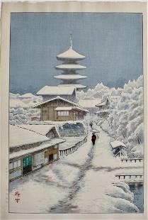 Ito Yuan: Toshogu Pagoda in Ueno