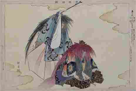 Kogyo: Nogakuzue