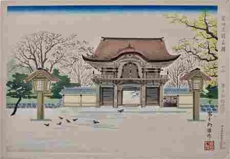 Tokuriki: Sesshu Sumiyoshi Shrine