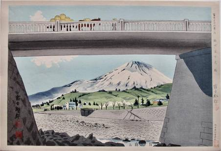Tokuriki: Surge Fujjibashi
