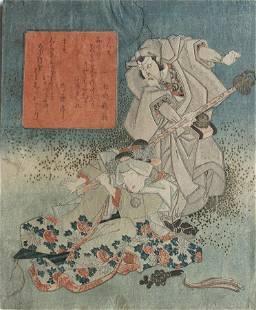Utagawa KUNISADA (attr.): The actor Danjuro VII as the