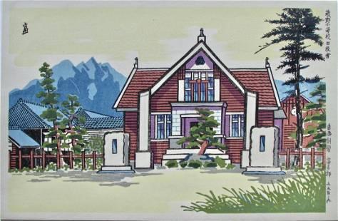 Tokuriki: Buildings and Mountains