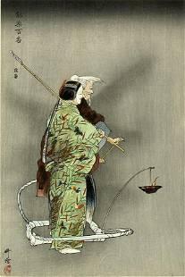 Tsukioka KOGYO: The Noh play 'Michimori'