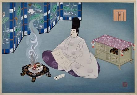 Masao Ebina: Genji Ch. 41
