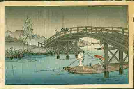 Shoda Koho Japanese Woodblock Print - Bridge in Rainy