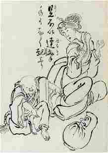 HOKUBA, Teisai (1771-1844): Mother watching her child