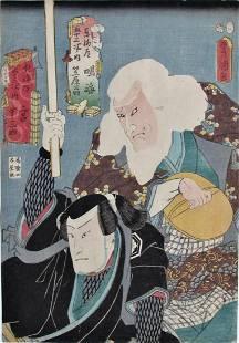 Kunisada: Onoe Kikujiro and Nakamura Fukusuke