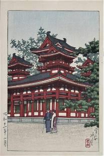 Hasui: Heian Shrine, Kyoto