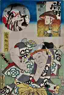 Kunisada: Samurai