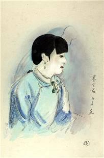 Yamamura KOKA (1886-1942): Saikinka, a Chinese geisha