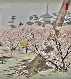 Tokuriki: Cherry Blossoms and Pagoda of Omuro