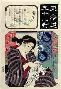 Utagawa KUNISADA (1786-1865): Narumi: Woman doing