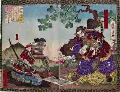 Toyonobu: Shinsen Taikoki, Shosan no gunryuku