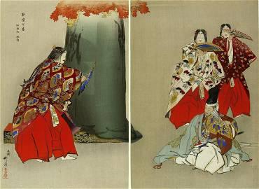 Tsukioka KOGYO: The Noh play 'Mamizigari'