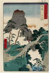 Utagawa HIROSHIGE (1797-1858): Tree Bridge Gokanosho,