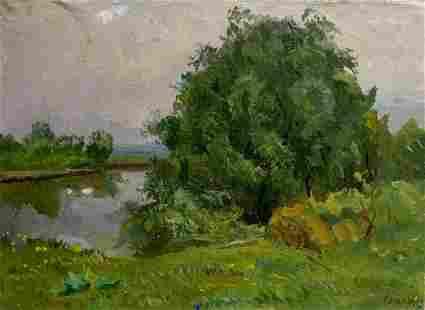 Oil painting Natural silence Kogan-Shats Matvey