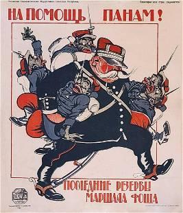 Russian soviet original propaganda poster 1920