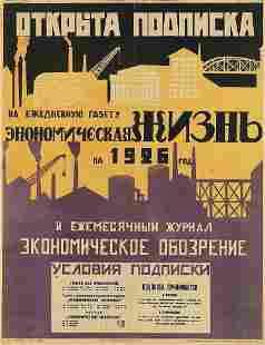 Russian soviet original propaganda poster 1926