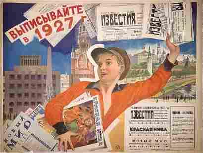 Russian soviet original propaganda poster 1927