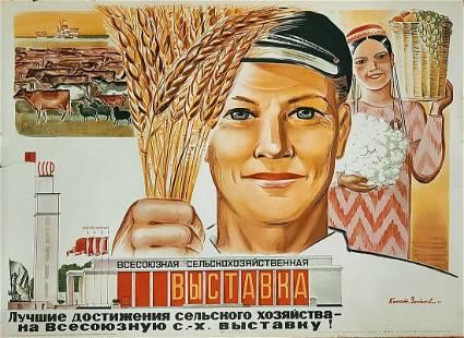 Russian soviet original propaganda poster 1937