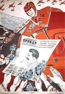 Russian soviet original propaganda poster 1940