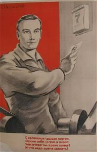 Russian soviet original propaganda poster 1945
