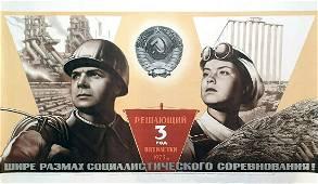 Russian soviet original propaganda poster 1973