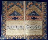 antique HANDWRITTEN Quran juz in muhaqaq script