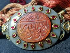 Mughal jade bazuband studded hand engraved agate