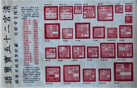 Sayings from Chairman Mao
