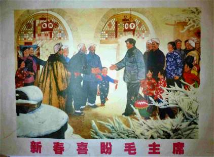 Mao Greets The People