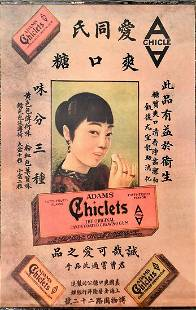 Vintage Chinese Chiclets Chewing Gum Advertising Poster