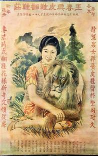 Chinese Woman with Lion Leather Shoe