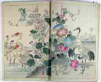 Kono BAIREI (1844-95): A Book of Drawings of Flowers
