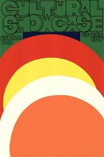 "Carol Summers - Cultural Showcase - 1967 Serigraph 45"""