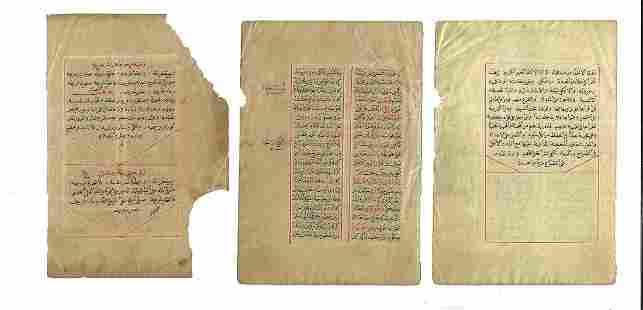 19th C Islamic Manuscript Leaves
