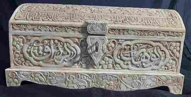 Big Size Handmade Camel Bone Box With Quran Verse