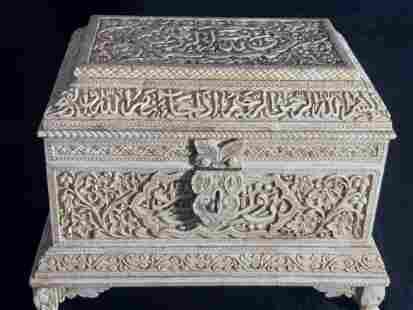 Antique Handmade Camel Bone Box With Quran.