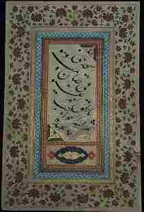 Antique Persian Handwritten Panel Nastliq Script