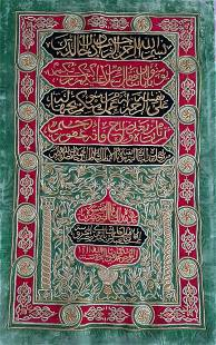 Antique Islamic Handembroidered Calligraphy Textile