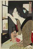 Tsukioka YOSHITOSHI (1839-92): Looking dark: The