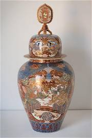 Massive Arita Jar and Lid decorated with images of