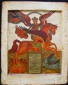 Archangel Michael the Archistrategos (Voyevoda)
