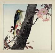 SEIKO (=Watanabe SEITEI, 1851-1918?): Great Spotted